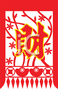 Royalty Free Clipart Image of a Chinese Char Chai Sign