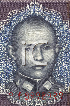 Royalty Free Photo of General Aung San (1915-1947) on 5 Kyats 1973 Banknote from Burma. Burmese revolutionary, nationalist and founder of the modern Burmese army.