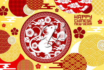 Happy Chinese New Year, traditional ornaments and China celebration symbols. Chinese New year rat sign with floral ornaments, coins and clouds pattern in papercut