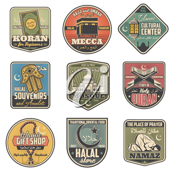 Islam religion vintage icons for holy muslim symbols. Quran and mecca, halal souvenirs and mosque, quran and namaz, gift shop or store retro badges. Islamic cultural exploration and tourism vector