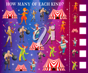 I spy game with circus characters of vector kids education design. Puzzle, maze, riddle or test with counting task, how many cartoon shapito big top tent, carnival show clowns, juggler and strongman