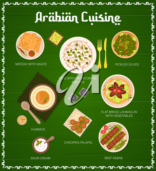 Arabian cuisine meals menu cover. Matzah with sauce, kebab, pickled olives and sour cream, hummus, chickpea falafel and flatbread lahmacun, rice with green onion and pea vector. Arabian dishes banner