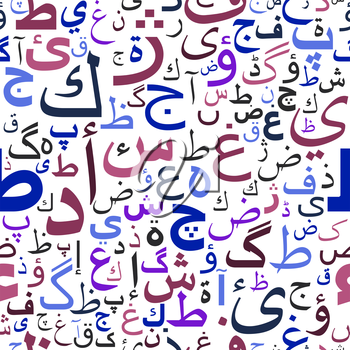 Seamless pattern with Arabic script in assorted colors isolated over white background in square format