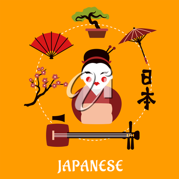 Japanese travel and cultural concept with cherry blossom, fan, bonsai, umbrella and calligraphy around a central Geisha girl with text below