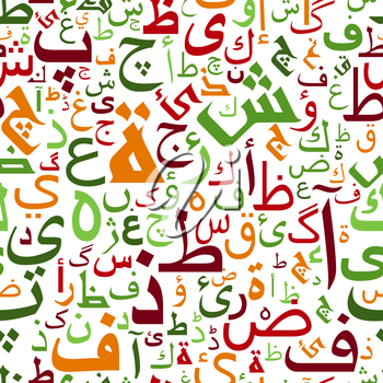 Arabic alphabet seamless pattern with stylized orange, red and green arabic letters on white background, for oriental design