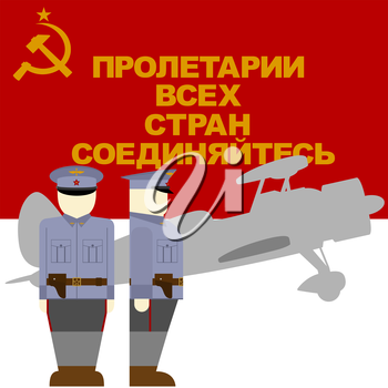 Red Flag, the symbol of the revolution in Russia and aviator time of the October Revolution in Russia. The illustration on a white background.