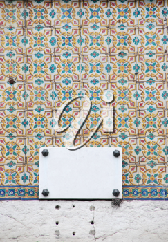 Royalty Free Photo of a Wall of Portuguese Tiles