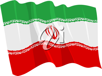 Royalty Free Clipart Image of the Iran Flag