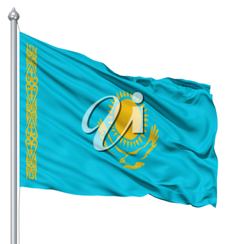 Royalty Free Clipart Image of the Flag of Kazakhstan