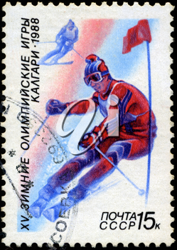 USSR - CIRCA 1988: A stamp printed in the USSR shows skiing, series Olympic Games in Calgary 1988, circa 1988