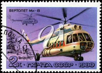 USSR - CIRCA 1980: A stamp printed in USSR, shows helicopter Mi-8, circa 1980