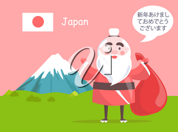 Santa Claus with bag full of gifts wishes happy New Year in Japanese and stands on field with huge mountain on background vector illustration.