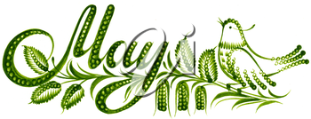 Royalty Free Clipart Image of May
