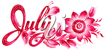 Royalty Free Clipart Image of July