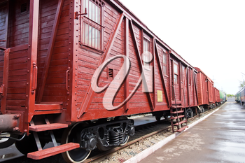 Photo of the Russian rail road coach