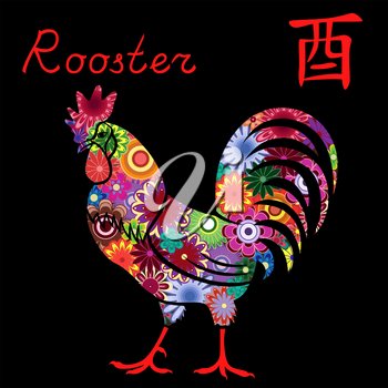 Chinese Zodiac Sign Rooster, Fixed Element Metal, symbol of New Year on the Eastern calendar, hand drawn vector stencil with colorful flowers isolated on a black background