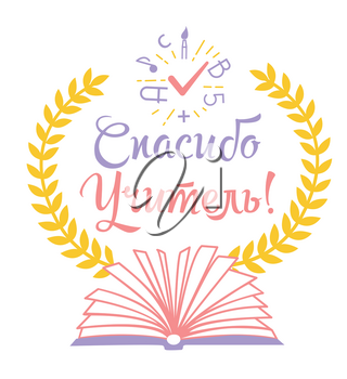Greeting card for the teacher's day in the form of a heart with an inscription and an open book. Inscription in Russian, thanks to the teacher