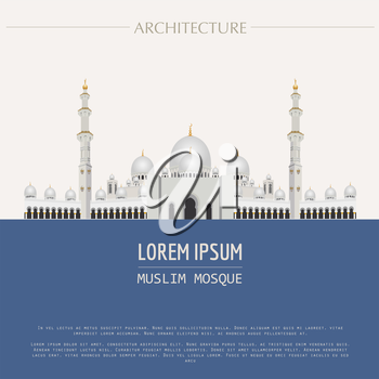 Cityscape graphic template. Modern city architecture. Vector illustration of Muslim Mosque. City constructor. Template with place for text. Colour version