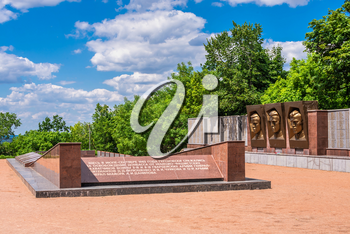 Svyatogorsk, Ukraine 07.16.2020.  Memorial of the Great Patriotic War on the Holy Mountains in Svyatogorsk or Sviatohirsk, Ukraine, on a summer day