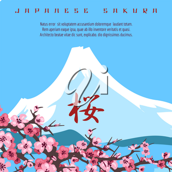 Japanese style background with snow mountain and sakura. Vector illustration
