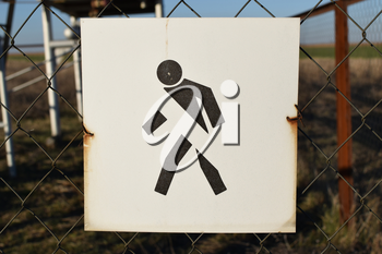 The sign pass is forbidden. Information on a protection.