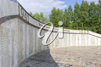 City Udomlya, Russia - August 19, 2013: The wall with the names of the heroes who died defending their country from the Nazis in 1941-1945. Russia, Tver region, city Udomlya
