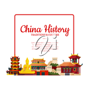 Vector frame with place for text with pile of flat style china elements and sights below illustration
