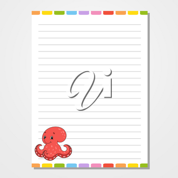 Sheet template for notebook, notepad, diary. With the image of a cute character. Isolated vector illustration. Cartoon style.